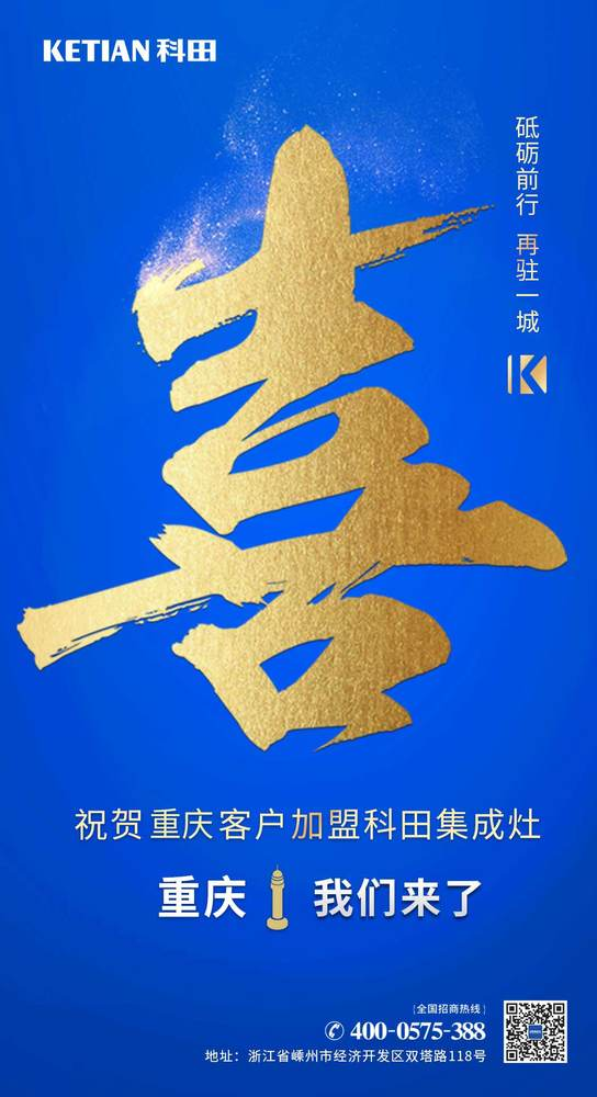 重庆客户7.11.jpg